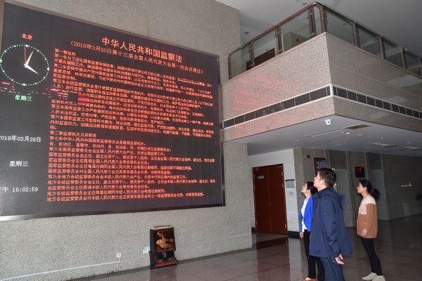 【镜头】滁州南谯:广大干群热切学习《宪法》,《监察法》